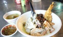 """""""คุณเว้ง"""" ข้าวต้มปลาข้าวแห้งทะเลสูตรเด็ด ของอร่อยริมทางแห่งราชบุรี"""