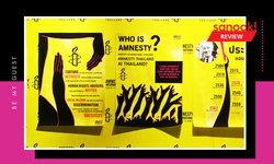 """""""ตามสบาย BE MY GUEST"""" สิทธิมนุษยชนในนิทรรศการป็อปอาร์ต 9 วัน 9 คืน"""
