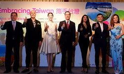 โอบกอดไต้หวัน เที่ยวไต้หวัน ชมความสวยงาม และความใจกว้าง Embracing Taiwan (Beauty & Tolerant)