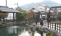 Shimabara ทริปนี้แค่ 1,000 เยน