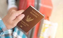 ชาวบางใหญ่มีเฮ! เตรียมเปิดสำนักงานหนังสือเดินทางฯ บางใหญ่ ที่เซ็นทรัลเวสต์เกตเร็วๆ นี้