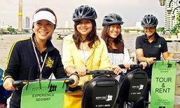 เลื่อนล้อรอบเกาะรัตนโกสินทร์กับ Segway Tour Thailand
