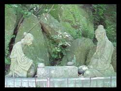 สุสานหมิง แห่ง หนานจิง