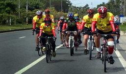 Tour de Isan 2009