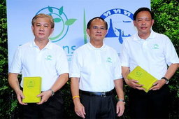 ผู้ว่าฯททท.ผุดโครงการ ตามแนวคิด 7 Greens