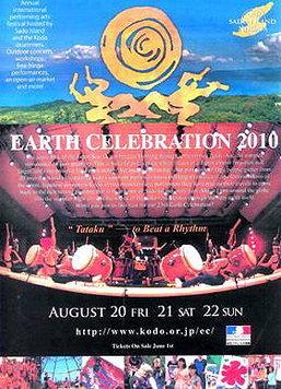 Earth Celebration 2010