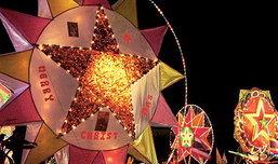 อลังการดาวอยู่บนดิน เทศกาลแห่ดาว จ.สกลนคร