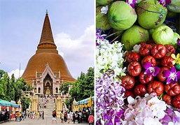 เทศกาลอาหารผลไม้และของดีนครปฐม ครั้งที่ 26