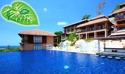 กะรน ภูนาคา และ สปา Karon Phunaka Resort & Spa
