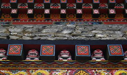 เที่ยวสวนภูฏาน...สถานที่ในฝัน