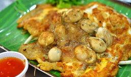 ตี๋ใหญ่หอยทอด หอยทอดเจ้าอร่อยย่านท่าเรือศิริราช
