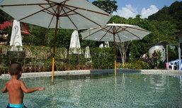 สวนสาธารณะน้ำร้อนรักษะวาริน อาบน้ำแร่ แช่ออนเซ็น เมืองระนอง