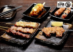 นากิยะ อาหารหลากหลายชนิดพร้อมเสิร์ฟ