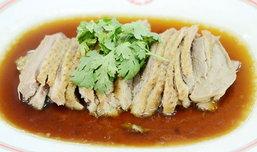 ฉั่วคิมเฮง ห่านพะโล้ (คลองตัน) อิ่มอร่อยกันถ้วนหน้า