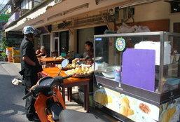 ร้านข้าวเหนียวมะม่วงป้าเจือ  ไปแล้วต้องลองชิม!