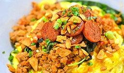 วานิลลา โฮมคาเฟ่ อาหารไทยพื้นบ้าน เหมือนนั่งกินข้าวกับครอบครัว