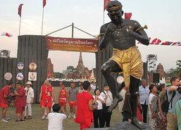 งานมหกรรมศิลปะการต่อสู้ป้องกันตัวแบบไทย และไหว้ครูมวยไทยโลก