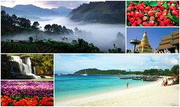 100 ภาพสวยสถานที่ท่องเที่ยวทั่วไทย