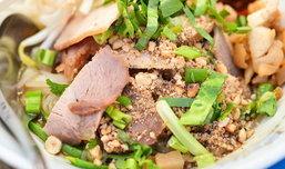สมทรงโภชนา Somsong Podchana