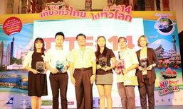 การท่องเที่ยวสิงคโปร์คว้ารางวัลตกแต่งพาวิลเลียนยอดเยี่ยมประเภท