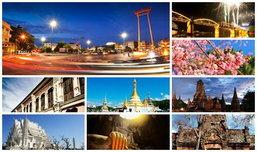 10 อันดับเมืองน่าเที่ยวสวยที่สุดในเมืองไทย