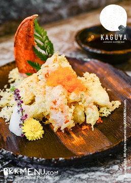 คางูยะ อาหารญี่ปุ่นจานอร่อย