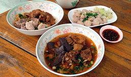 อร่อยถูกใจในราคาเบาๆ ที่เมืองอุทัยธานี