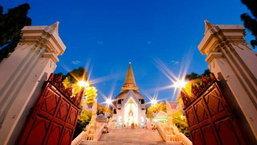 เทศกาลนมัสการองค์พระปฐมเจดีย์ ประจำปี 2557