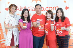 AirAsiaGo เปิดตัวแอพพลิเคชั่นเพื่อต้อนรับเทศกาลแห่งความสุขส่งท้ายปีเก่า