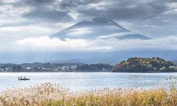 """""""Lake Villa Kawaguchiko""""  ที่พักวิวภูเขาไฟฟูจิ พร้อมออนเซ็น"""