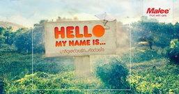 """Malee ปลุกความครีเอทของคนไทย ผุดแคมเปญ Hello My Name Is… ชวนคนไทยตั้งชื่อให้ """"ต้นส้ม"""""""