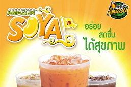 Amazon Soya อร่อย สดชื่น ได้สุขภาพ