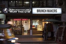 """""""Brunch Maker"""" คาเฟ่สำหรับคนรักอาหารเช้า"""