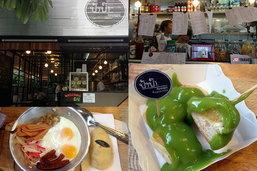 """""""ปังป๊า"""" Pangpa..ร้านขนมสุดอร่อย จาก ความรักของพ่อ"""