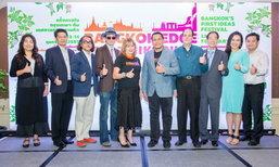 บางกอกแหวกแนว (BANGKOKEDGE FESTIVAL) เทศกาลสำคัญแห่งการรวมตัวของศิลปวัฒนธรรมร่วมสมัยในย่านใจกลางกรุง