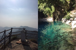 ท่องเที่ยวสไตล์พิศาล : ชม unseen 'หล่มภูเขียว' และเที่ยว 'ภูชี้ดาว' ที่เที่ยวใหม่สุดฮิต!
