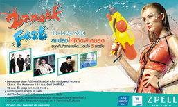เปิดลายแทงความสนุกช่วงสงกรานต์นี้ที่งาน Zanook Fest