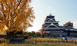 คุมาโมโตะ เมืองแห่งน้ำ ชีวิต และเวลา
