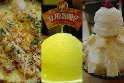SULBING (Korean dessert cafe) น้ำแข็งไสเกาหลี..อร่อย..ถูกใจคนรักความหวาน