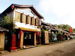 """""""ชาสารักไทย"""" ที่พักกลาง...ม่านหมอก อ. เมือง จ. แม่ฮ่องสอน"""