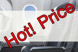 ห้ามพลาด! รวมโปรโมชั่น..ตั๋วเครื่องบินราคาถูก งานไทยเที่ยวไทย