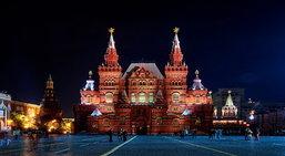 รัสเซีย เที่ยว 10 จุดสวยสุดในมอสโค ฉบับฟรีวีซ่า!!