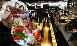 เดินเล่นเย็นใจ ชิมซีฟู้ดสดใหม่ ที่ Shinsen Fish Market