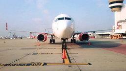 สายการบินโลว์คอสต์เตรียมปรับขึ้นราคาตามภาษีน้ำมันที่เพิ่มสูงขึ้น!!