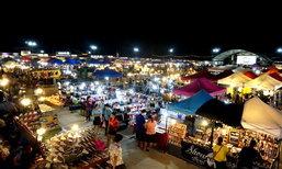 """ช้อปสุดฟิน ชิมสุดมันส์ ชิลสุดพลัง""""ตลาดนัดมะลิเลียบด่วนเมืองทอง"""""""