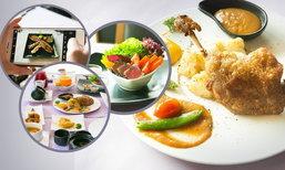 บุกร้านอาหารญี่ปุ่นลิ้มรสเมนูสุดหรู กับราคาที่ใครๆ ก็เอื้อมถึง! (+คลิป)