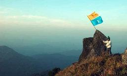 โมโกจูกำลังจะเปิดให้จองคิวเดินป่าแล้ว ใครกำลังวางแผนไปเที่ยวเตรียมตัวด่วน ! 20 ตุลาคมนี้