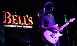 จริงจังแค่ไหน แค่ไหนเรียกจริงจัง กับความสนุกสุดพลังใน Bell's Be Real Concert