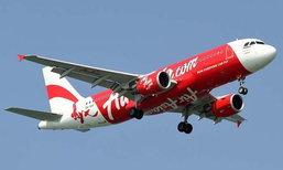 เตรียมต้อนรับเส้นทางบินใหม่ กรุงเทพฯ-ฮาโกดาเตะ กลางปีหน้า!