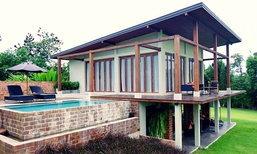 ส่องอาณาจักร Puri Pai Villa รีสอร์ทสุดหรูของ ภูริ หิรัญพฤกษ์